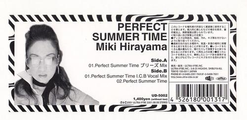 hirayama2