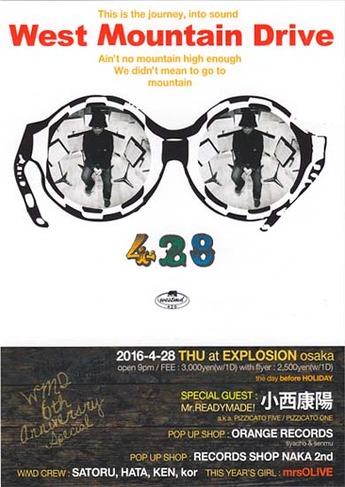 WMD_2016428