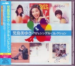 cd_kojima miyuki