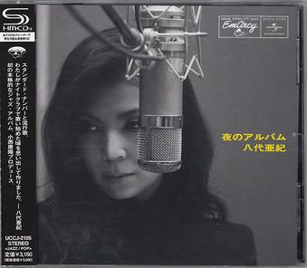 yashiro aki_yoru no album