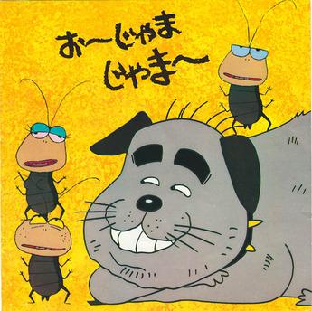 yamadakun2
