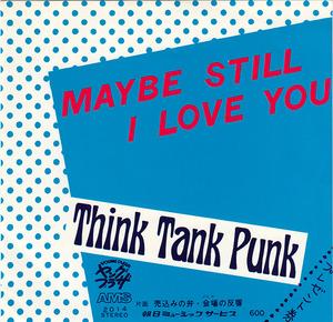 think tank punk