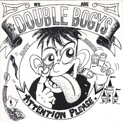 double bogys2