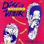 discowalk