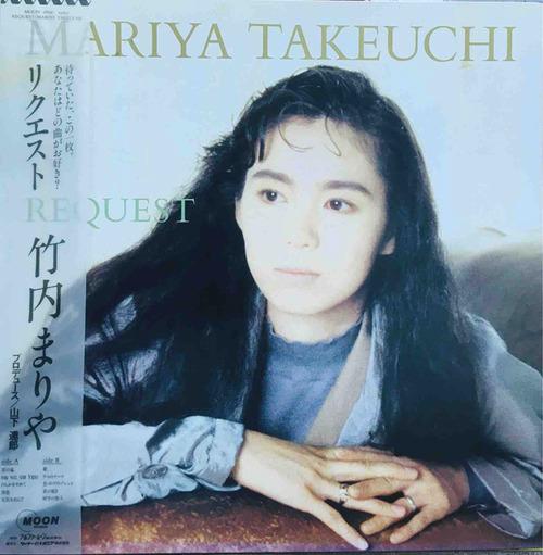 takeuchi mariya
