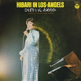 hibari_in_america