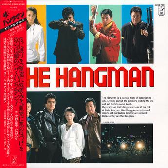 hangman1
