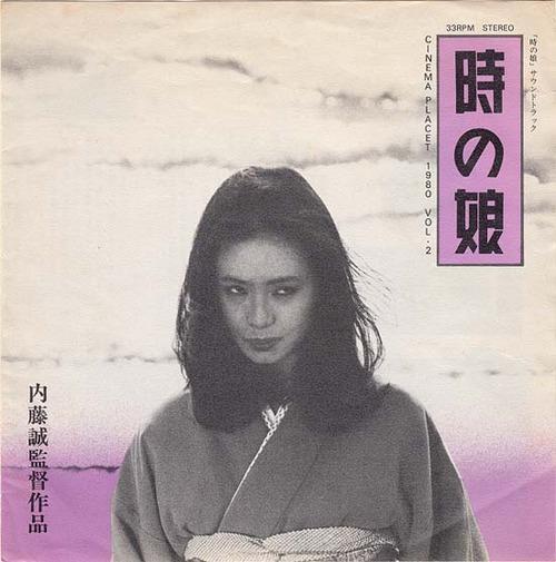 toki no musume1