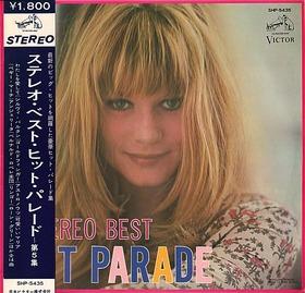 pera_stereo_hit_parade