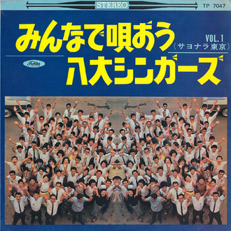 8_nakamura hachidai