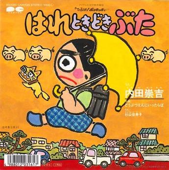 kids_hare tokidoki1