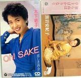 oh_sake