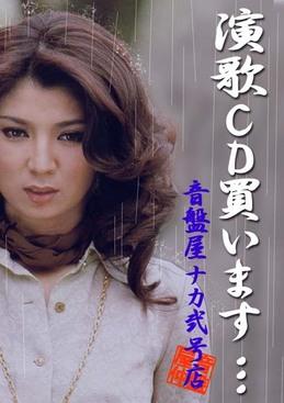 yashiro_blg