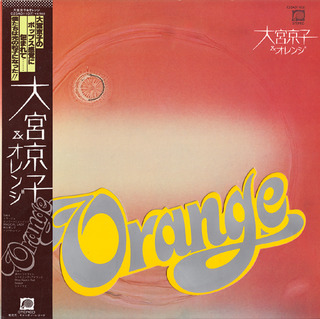 33_orange