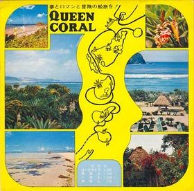 queen coral2