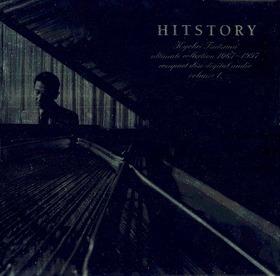 kyohei_history