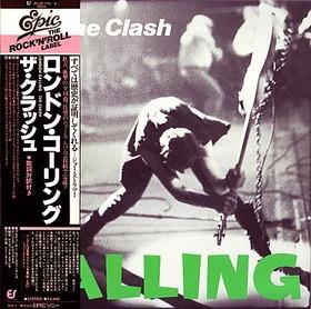 clash_london
