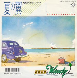 iwasaki & windy