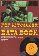 pop hit maker_book