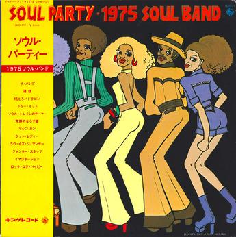 disco_1975 soul band