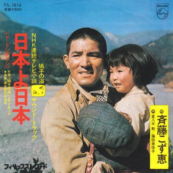 hatoko no umi1