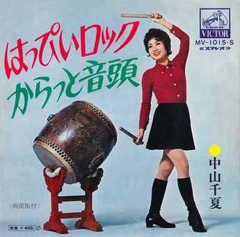 nakayama chinatsu_happy rock