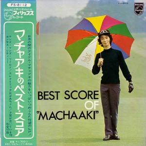 machaaki_bestscore