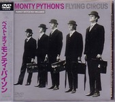 monty_python_best