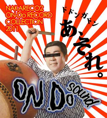 ondo_collection_blg