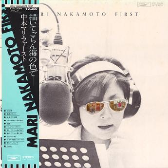 nakamoto mari_first