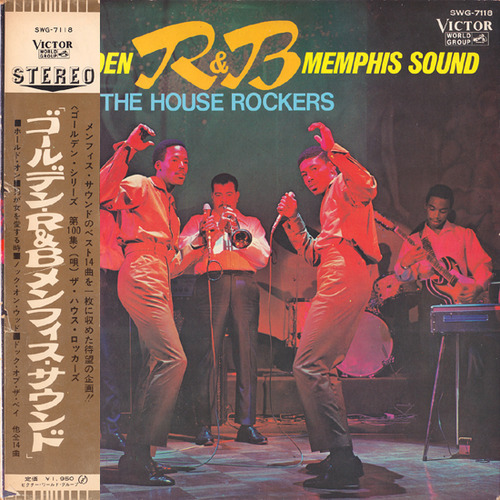 house rockers1