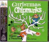xmas_chipmunks