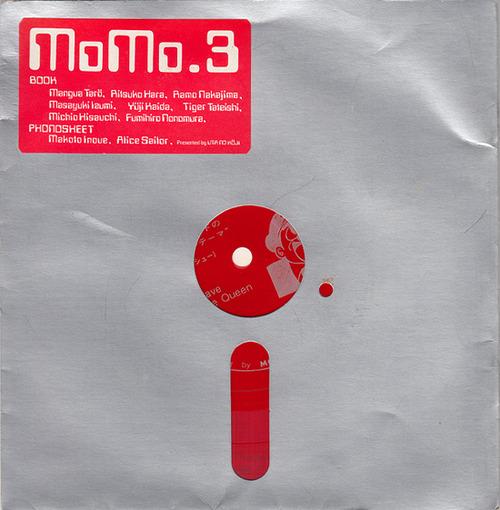 2_momo1