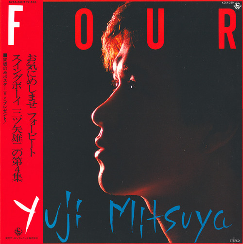 mitsuya yuji_four