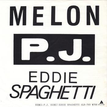 melon_pj
