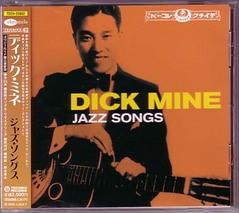 dick_mine_jazz