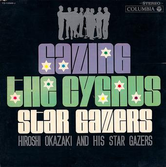 stargazers_1