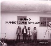 happyend_diary2