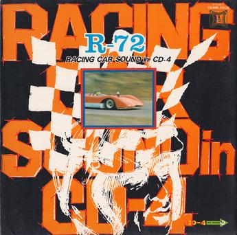 miho keitaro_racing
