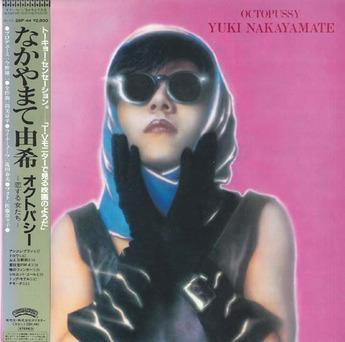 10_nakayamate yuki