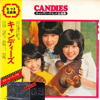 candies_4ch