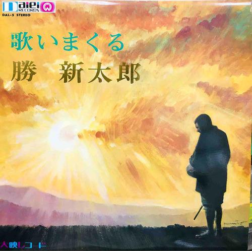 katsu shintaro_lp