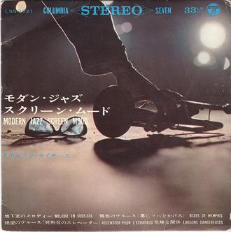 8_modern jazz