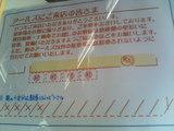 dcfab401.jpg