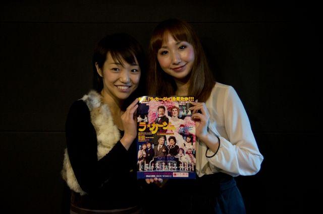 rsblog.jp