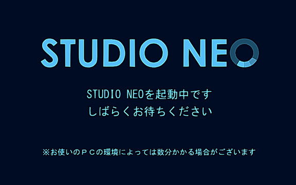 StudioNEO_64 2017-07-04 23-06-17