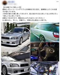 _2__泉水_亮介