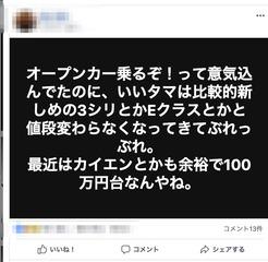 泉水_亮介