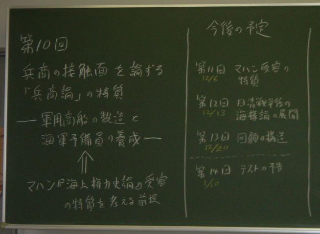 研究と教育                rshibasaki