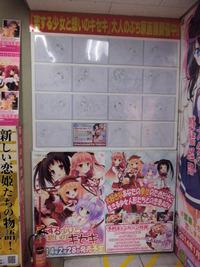 ソフマップ日本橋2号店